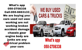 cars wanted 055 6863133-used non used