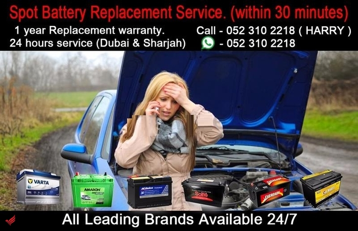 Car Battery Replacement Service Dubai SHJ (within 30 mi)