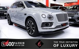 BENTLEY BENTAYGA 2017 (Silver)