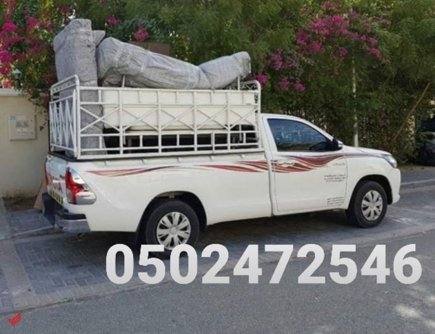 discovery gardens pickup for rent 0553432478
