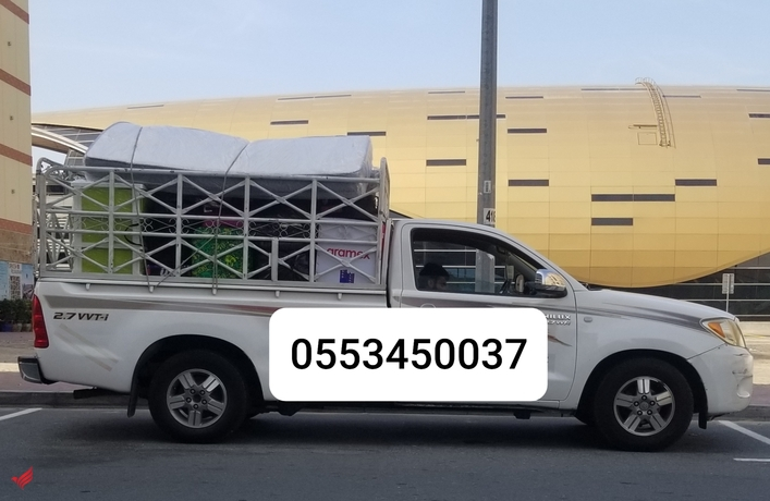 Pickup For Rent In IKEA 0553450037