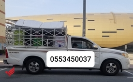 1 Ton Pickup For Rent In Dubai City 0553432478