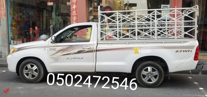 3 TON PICKUP FOR RENT IN IMPZ 0502472546