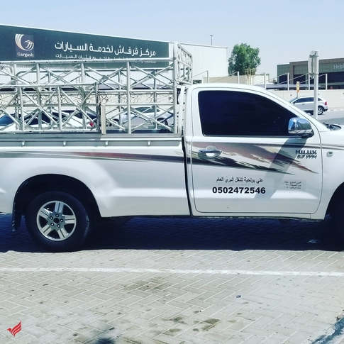 Pickup Truck For Rent In International City 0553450037