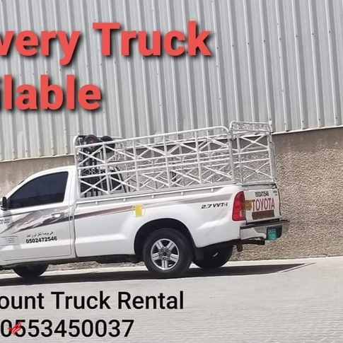 Pickup for Shifting in international  City 0553432478