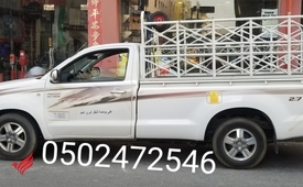 Pickup For Rent In Nad Al Sheba 0553450037