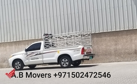 pickup for rent in remraam 0553450037