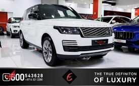RANGE ROVER VOGUE SE SUPERCHARGED 2018