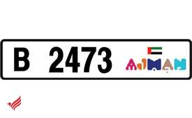 number plate for sale in 3500 only