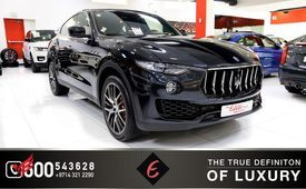 MASERATI LEVANTE SQ4 2018 (Dark Grey)