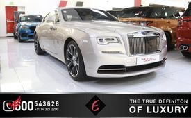 ROLLS ROYCE WRAITH 4-BUTTON 2020 (Gold)