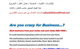 Start business and earn daily AED-1000/-.