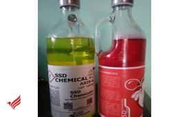 BUY SSD CHEMICAL FOR CLEANING DEFACE CURRENCY
