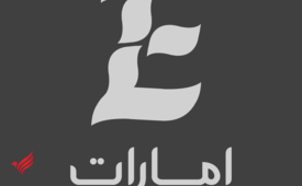 EMARAT LEGAL TRANSLATION