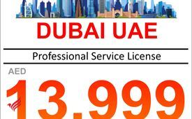 Start Your Business in Mainland in UAE just for AED 13,999