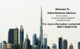 Start your own Business in UAE