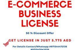 New Online Trading ECommerce License