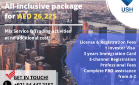 1 Investor Visa Package - All inclusive - Call #0544472157