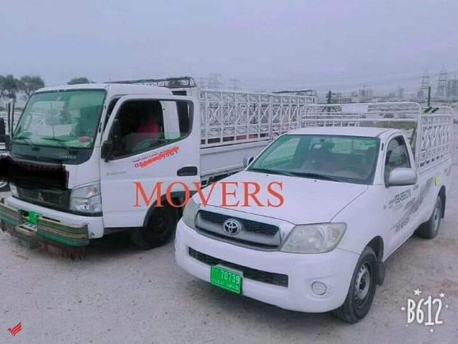 Fast Movers In Qusais 0502472546