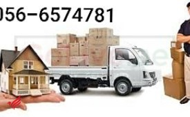 Motor City. Movers And Packers 0566574781