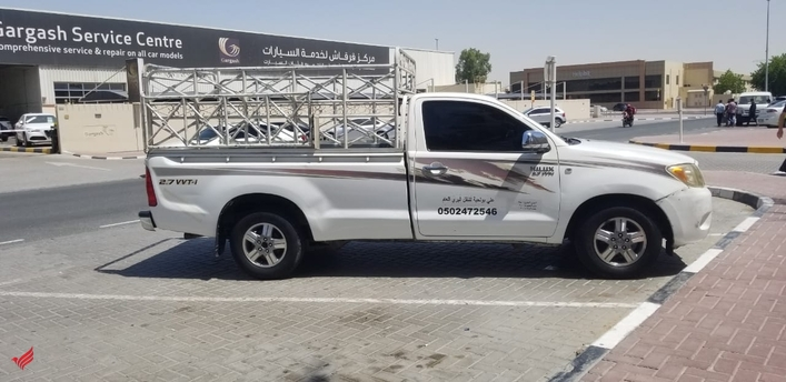 al barsha movers and packers 0555686683