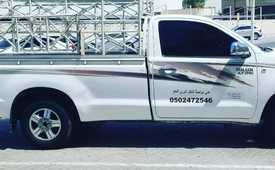 pickup truck for rent in dubai sports city 0504210487