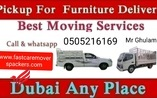 MOVERS I HAVE A PICKUP TRUCK FOR RENT DUBAI ANY PLACE