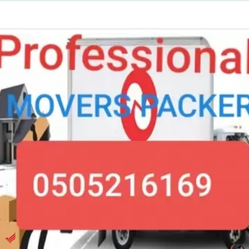 PROFESSIONAL FAST CARE MOVERS PACKERS UAE