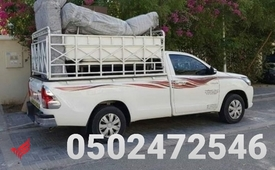 Rose Movers In Sports City 0553432478