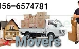 Movers And Packers In Jumeirah 0566574781
