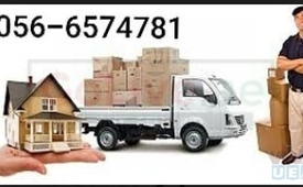 Town Square Movers And Packers 0566574781