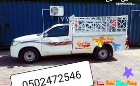 A.B Movers In Al Quoz 0502472546