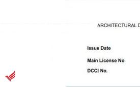 UNLIMITED CONSULTING ENGINEERS LICENSE