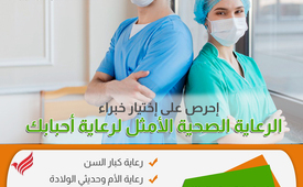 Best Home Nursing service in Dubai
