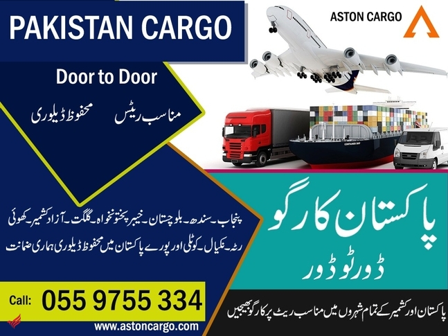Pakistan Cargo from Dubai, Sharjah & Ajman