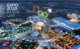 Expo 2020 Dubai Tickets - Tripx Tours