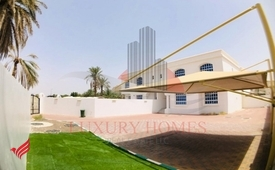 Private Entrance with Huge Yard and Balcony