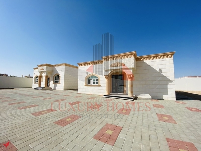Full Compound with 4 Villas Inside with Huge Yard