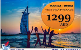 Tourist Visa, Packages, Air Tickets