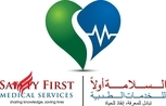 Safety First Medical Services