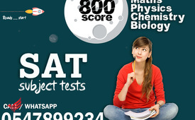 SAT Subject Tests Tutoring | Best the Ajman | 0547899234