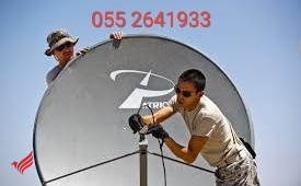 Dish TV fixing Dubai 0552641933 Raja