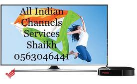 Satellite Airtel Dish tv installation 0563046441 Sevices in Bur Dubai