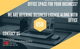 Do you want to open a #business in the UAE?