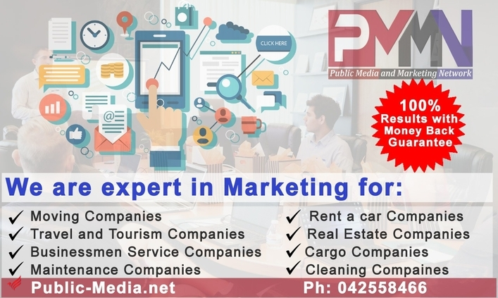 Get Complete Services of Public Media and Marketing Network