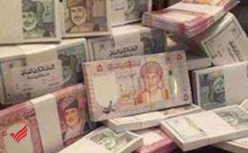 Loan Amount of up to AED 1M Competitive Interest