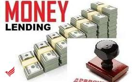 FAST OFFER LOAN SERVICE AVAIL UNSECURED LOAN CONTACT