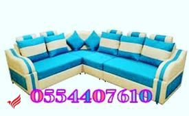 Fabric Sofa Cleaning Mattress Carpet Cleaning Chair Clean in UAE