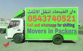 Daralfayha Movers in Packers