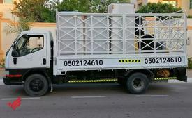 Pick-up 3 ton for rent